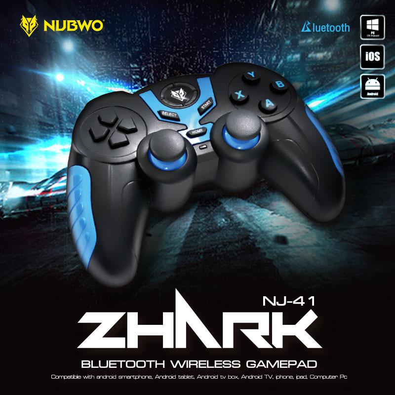 Controller – NUBWO